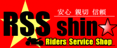 RSS shin